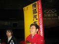 搜狐专访瑞虎