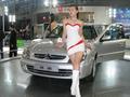 2003广州车展美女