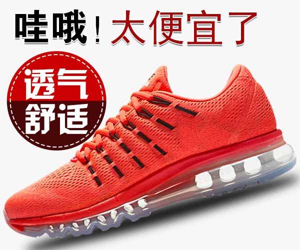 《九层妖塔》曝终极海报预告-图库-手机搜狐