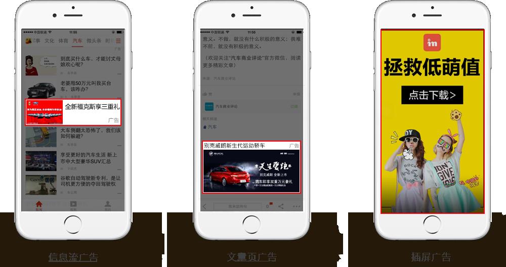 搜狐汇算代理,搜狐新闻app,搜狐推广怎么开户